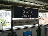 BANGKOK_BTS_Asok.jpg