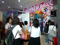BANGKOK_BTS_Siam_DigitalGateway_Purikura.jpg
