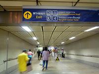 BANGKOK_MRT_Hua_Lamphong_Station.jpg