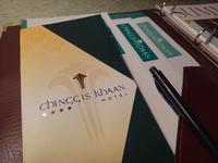 Chinggis_Khaan_Hotel.jpg