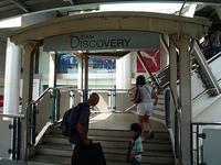 Discovery_SIAM_Bangkok.jpg