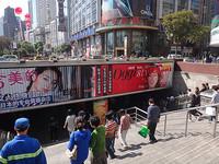 East_Nanjing_Road2.jpg