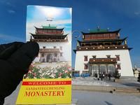 Gandan_Monastery_Ulaanbaatar_Mongolia.jpg