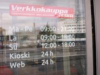 Helsinki_Verkkokauppa_Open_Closed.jpg
