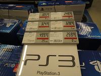 Helsinki_Verkkokauppa_PS3_price.jpg