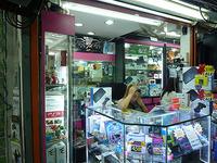 PlayStation3_Saphan_Lek_Bangkok.jpg