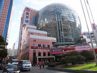 Xujiahui_Metro_City.jpg