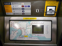 香港MTR券売機